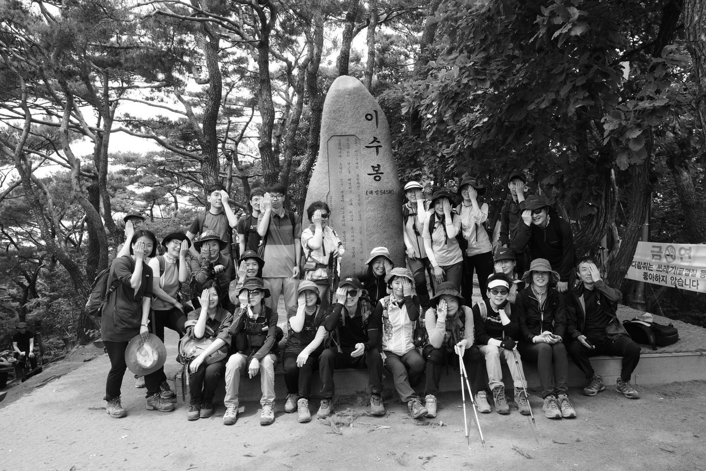 2019-06-01 12-20-방하트렉 청계산 이수봉_101_resize