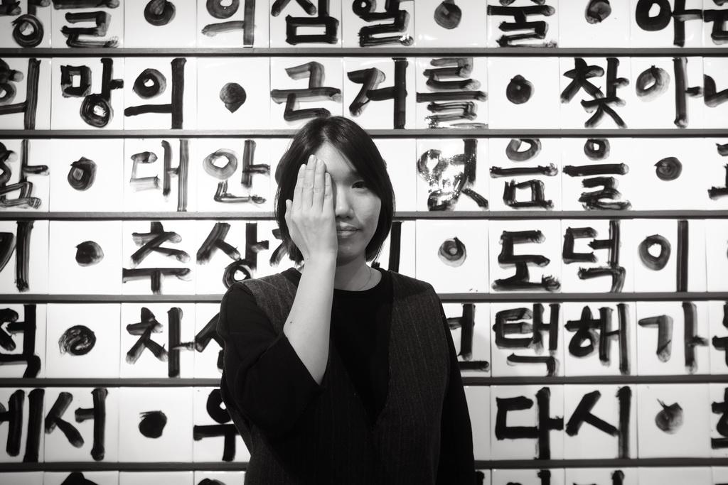 2020-01-05 16-57-김병민_04_resize